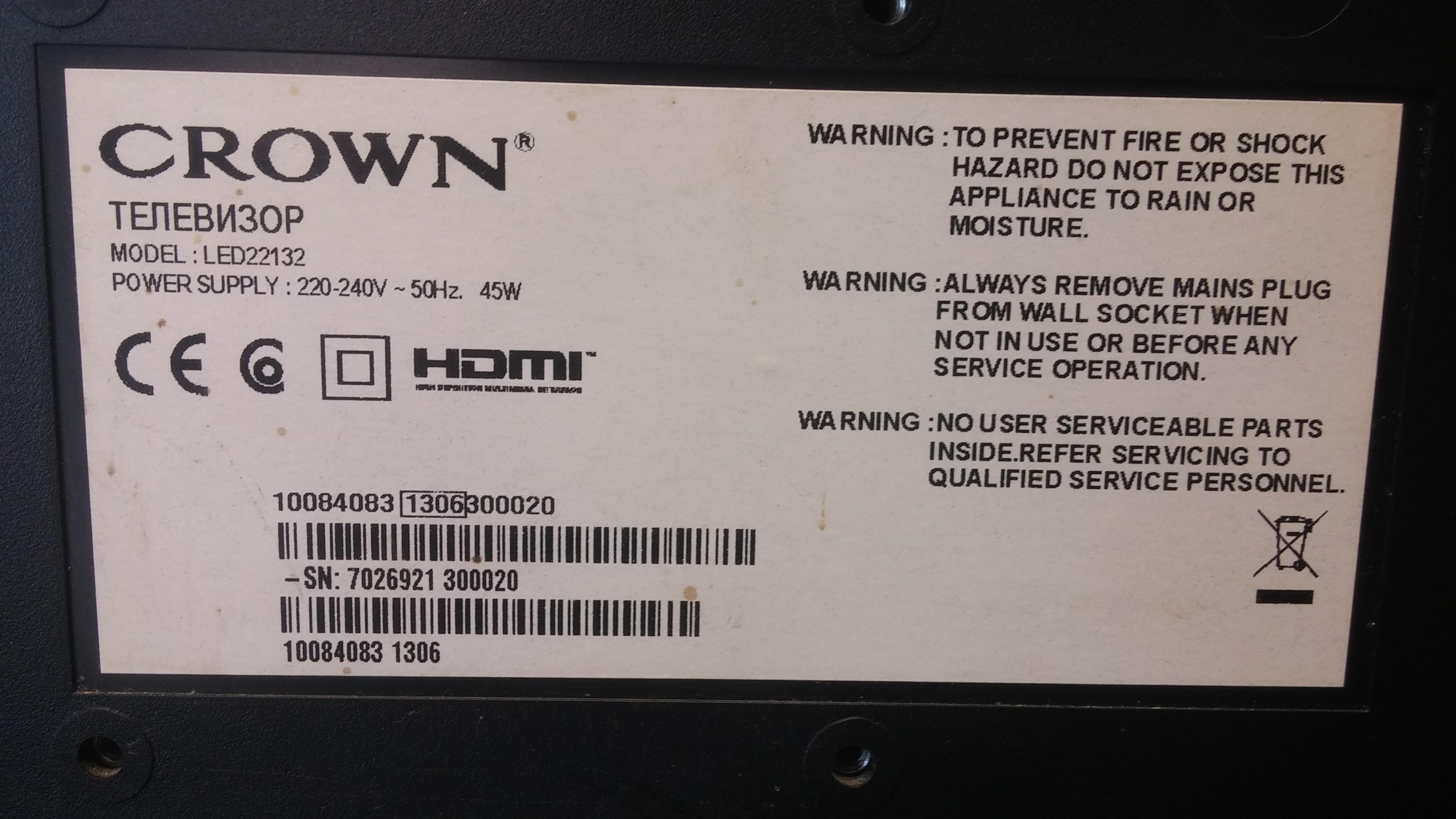 Crown LED22132 - 17MB82-1a - CiklonElectro