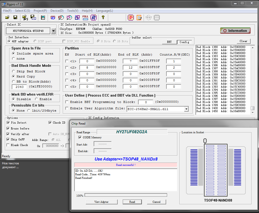 MiniPro / XGPro / XGecu Software - TL866II Plus - CiklonElectro